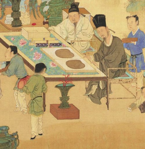 Antiquité chinoise